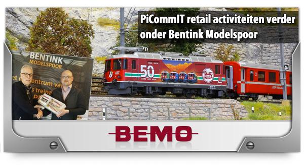 samenwerking bentink modelspoor picommit railhobby